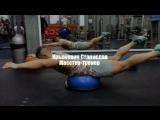 Станислав Крыжевич! Комплекс упражнений (тренировка мышц спины)
