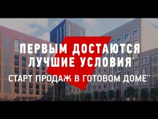 Зиларт Новые Планировки