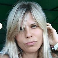 Наталия Ровинская