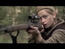 Военная разведка.Западный Фронт.4 серия-Возвращение коллекции