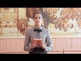 Нефедова Татьяна Курганская поэзия