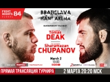 FNG84 Free Live Stream - Прямая трансляция турнира FIGHT NIGHTS GLOBAL 84 в Словакии!