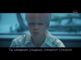 [MV]  BTS - Blood sweat and tears / Кровь, пот и слёзы (яп.версия)