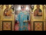 Слово после всенощного бдения накануне престольного праздника казачьего храма иконы Божией Матери