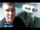 Прокатили до штрафстоянки: очередной скандал с эвакуацией автомобиля в Новосибирске
