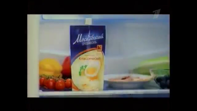 Рекламный блок (Первый канал, 23.05.2011) Быструмгель, O.B., Имодиум, Даниссимо