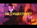 СТД в ЦСИ им Сергея Курёхина