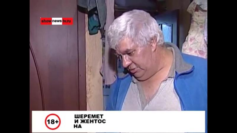 Tauekb - Хорёк выжил в канализации и вылез из унитаза