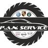 P.A.N. Service /Porsche/Audi/Nissan Новосибирск