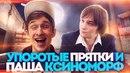 Павел Кондратьев фото #47
