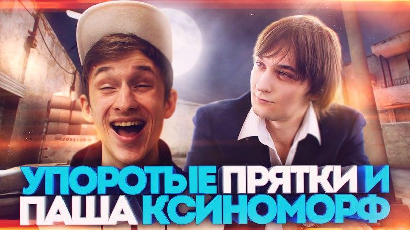 Павел Кондратьев | Омск
