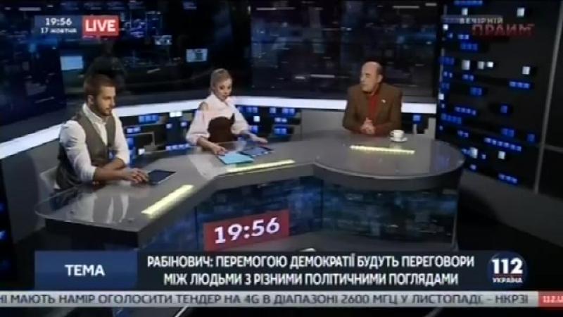 Рабинович_ Левочкин и Бойко организовали покушение на меня и пытались поджечь мой дом