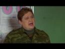 Кремлевские Курсанты Сезон 2 Серия 41