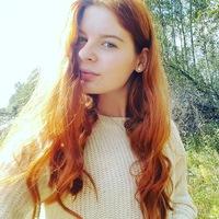 Екатерина Пликина