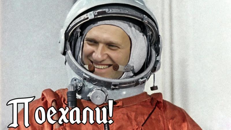Навальный выдвинут в президенты! «Поехали» в Euro Truck Simulator 2