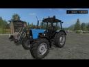 Farming Simulator 2017, Обзор на трактор МТЗ 82.1 Беларус с фронтальным погрузчиком