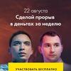 Бизнес | Барнаул 22