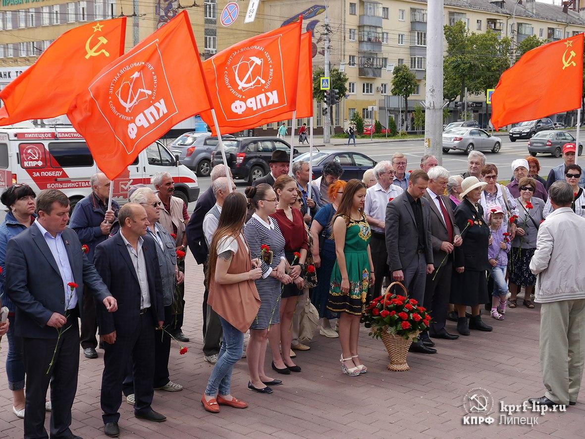 Коммунисты и комсомольцы Липецка 22 июня возложили цветы к Мемориальному комплексу на площади Героев.