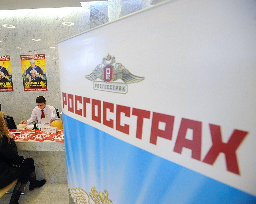 РОСГОССТРАХ: В Таганроге разгромлена группировка мошенников, имитировавших ДТП