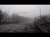Донецк 2018. Некоторые районы не отличить от Silent Hill(1)