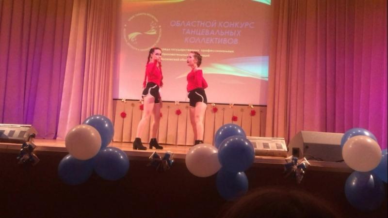 Областной танцевальный конкурс Юные таланты Московии