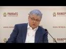 Гайдаровский форум 2018 Тренды образования вызовы ожидания реальность