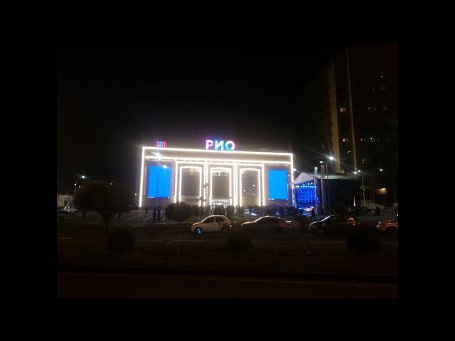 Rio Mall ի Բացումը Երևանում (Մաս 3) / Открытие Торгового Центра Рио в Ереване (Episode 3)