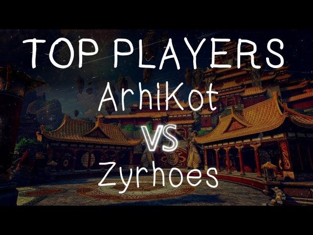 Top Players | ArhiKot vs Zyrhoes | Izanami vs Freya | Grandmaster Ranked Duel 1x1 |