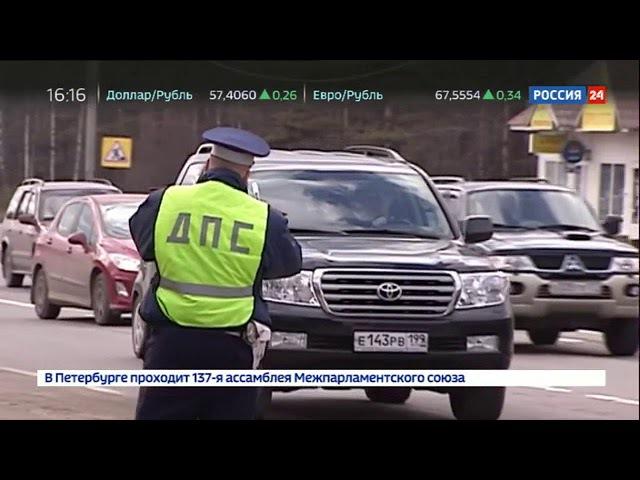 ГИБДД гражданам по прежнему разрешено снимать инспекторов Россия 24