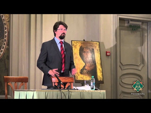 Библейская история Куприянов Федор Лекция 2