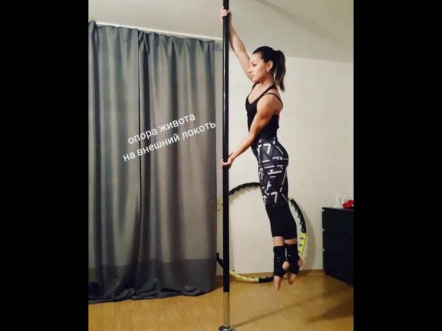 Pole Dance уроки. Крутка Карандаш с распорным хватом.