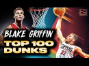 Top 100 Blake Griffin Dunks of All Time ᴴᴰ