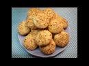 Печенье за 5 минут! Очень-очень вкусно! Прямо ТАЕТ ВО РТУ! 5 Dakika Kurabiyesi