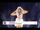 Светлана Лобода - Ночной мотылек (фестиваль Жара - гала-концерт к Юбилею Софии Р