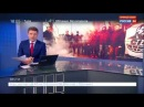 Украинские радикалы атаковали здание Россотрудничества в Киеве и сожгли российский флаг