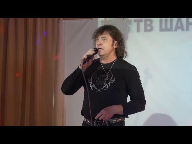 Валерий Струков - «Время как песок» -