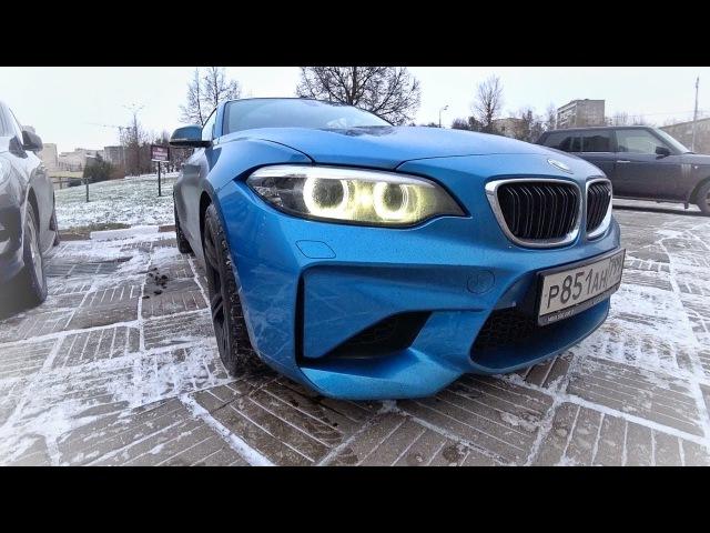 Чуть не РАЗЛОЖИЛИСЬ на BMW M2 / Гуф и Слим / МГИМО