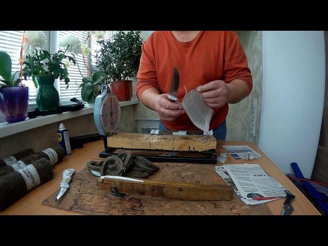 Нож Лиса №6 от АиР сталь 110х18м-шд