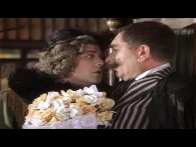 Здравствуйте, я ваша тетя! (1975). Советская комедия | Фильмы. Золотая коллекция