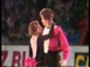 Bestemianova Bukin 1986 European Figure Skating
