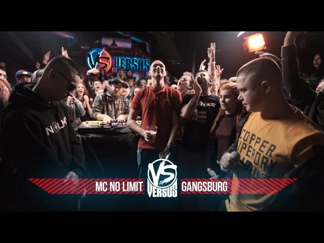 VERSUS BPM MC No Limit VS Gangsburg