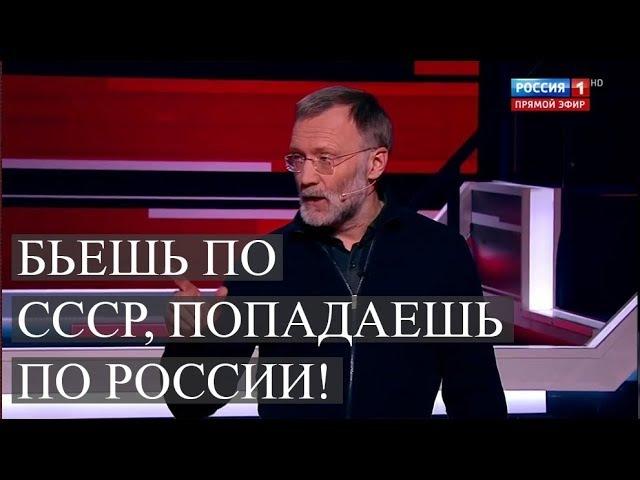 Европейцам отмораживают мозги и обеляют кровавую историю, чтобы они опять пошли на Россию