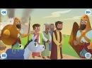 ДЕТСКАЯ БИБЛИЯ | НОВЫЕ СЕРИИ | ИГРА МУЛЬТИК БИБЛИЯ ДЛЯ ДЕТЕЙ ЛЬВИННЫЙ РОВ ДАНИИЛ И ЦАРИЦА ЭСФИРЬ