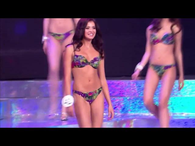 Miss Beauty vs Bikini