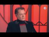 Человек-невидимка  11 сезон  Человек-невидимка  11 сезон, 11 выпуск  Вадим Казаченко