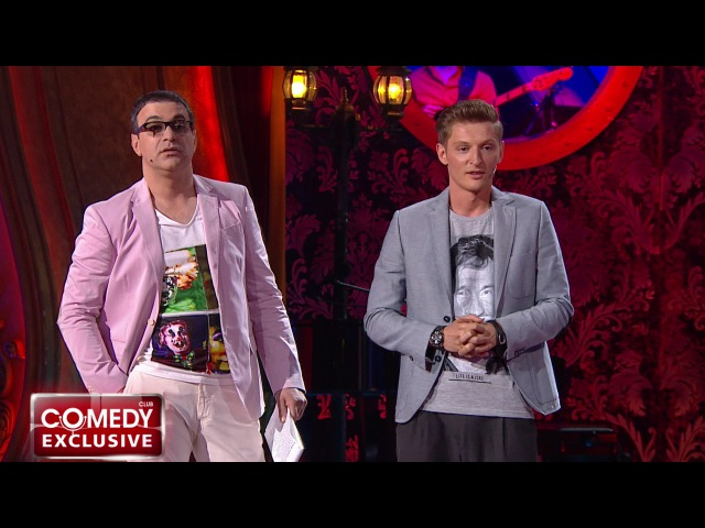 Comedy Club. Exclusive • 1 сезон • Comedy Club Exclusive, 61 выпуск