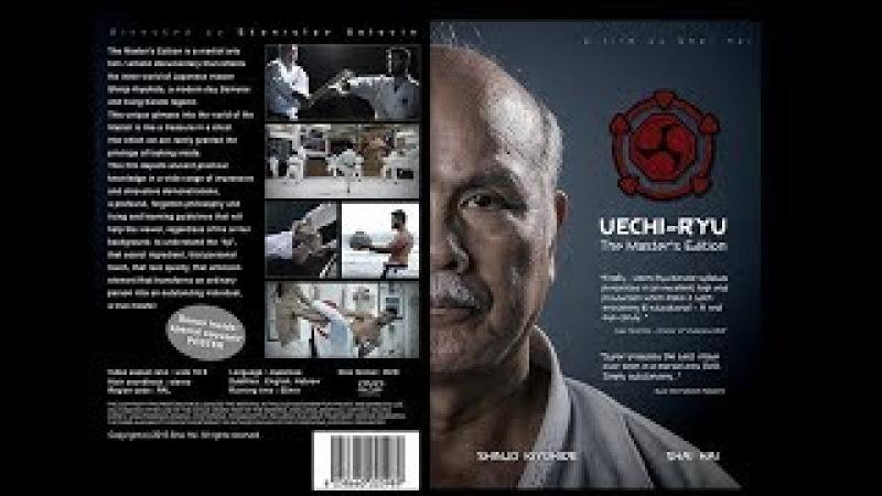 UECHI-RYU MASTER'S EDITION - FULL FILM SUB'S