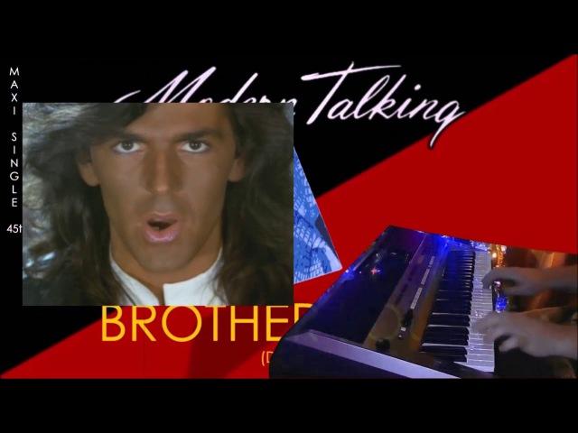 Modern Talking - Brother Louie. (Yamaha PSR-E443)