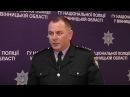 Поліція вилучила арсенал зброї та боєприпасів