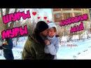 Один день среди бомжей / 22 серия - Шуры Муры любовные дела! 18